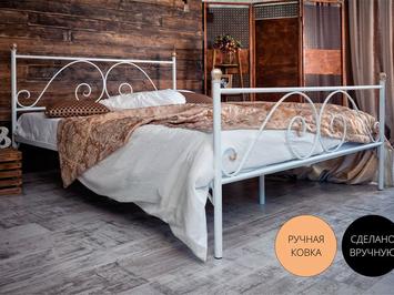 Кровать Francesco Rossi Анталия с двумя спинками