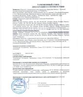 Сертификат шкафы и витрины DreamLine