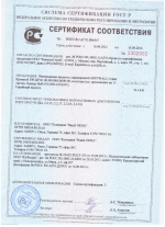Круглые кровати Soft Wall купить по низкой цене в интернет-магазине в Москве и Санкт-Петербурге
